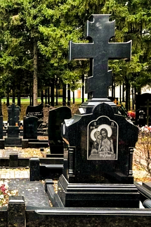 памятник крест с голгофой фото