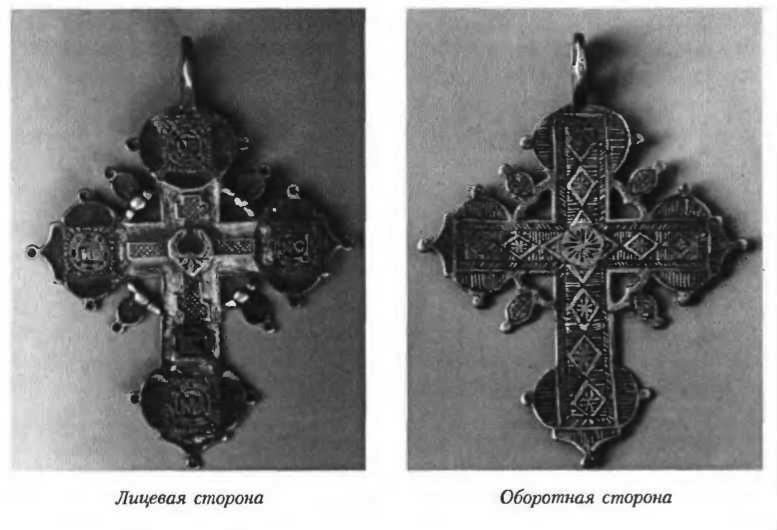 Мраморный крестик Великий Устюг Эконом памятник Арка с резным профилем Калужская